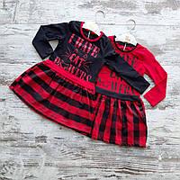 Детское платье клешное полоса CAT для девочки 2-5 лет, цвет уточняйте при заказе