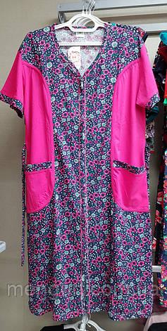 Жіночі халати на блискавці з карманами48-56 розміри, фото 2