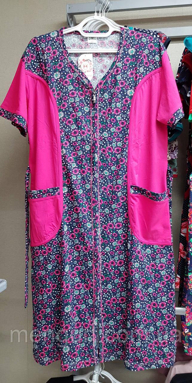 Жіночі халати на блискавці з карманами48-56 розміри