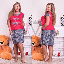 "Платье для дома женское ""Rukim"" батал RKM-128260"