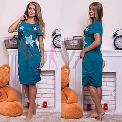 """Платье для дома женское """"Rukim"""" (Турция) RKM-128014"""