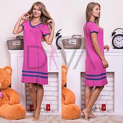 """Женское платье для дома """"Rukim"""" RKM128033"""