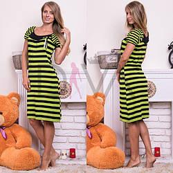 """Платье для дома женское """"Rukim"""" RKM-8015"""