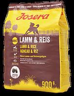 Josera Lamb and Rice 0,9 кг- корм с ягненком для собак, фото 1