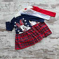 Детское платье клешное клетка MINNIE для девочки 2-5 лет, цвет уточняйте при заказе