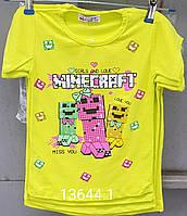 Футболка MINECRAFT для дівчинки 5-8 років гурт (вир. Туреччина)