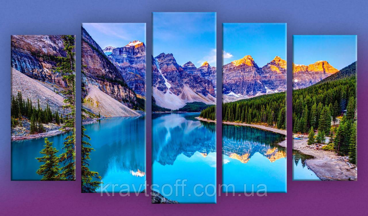 """Модульна картина на полотні з 5-ти частин """"Гірський пейзаж"""" ( 71х128 см )"""