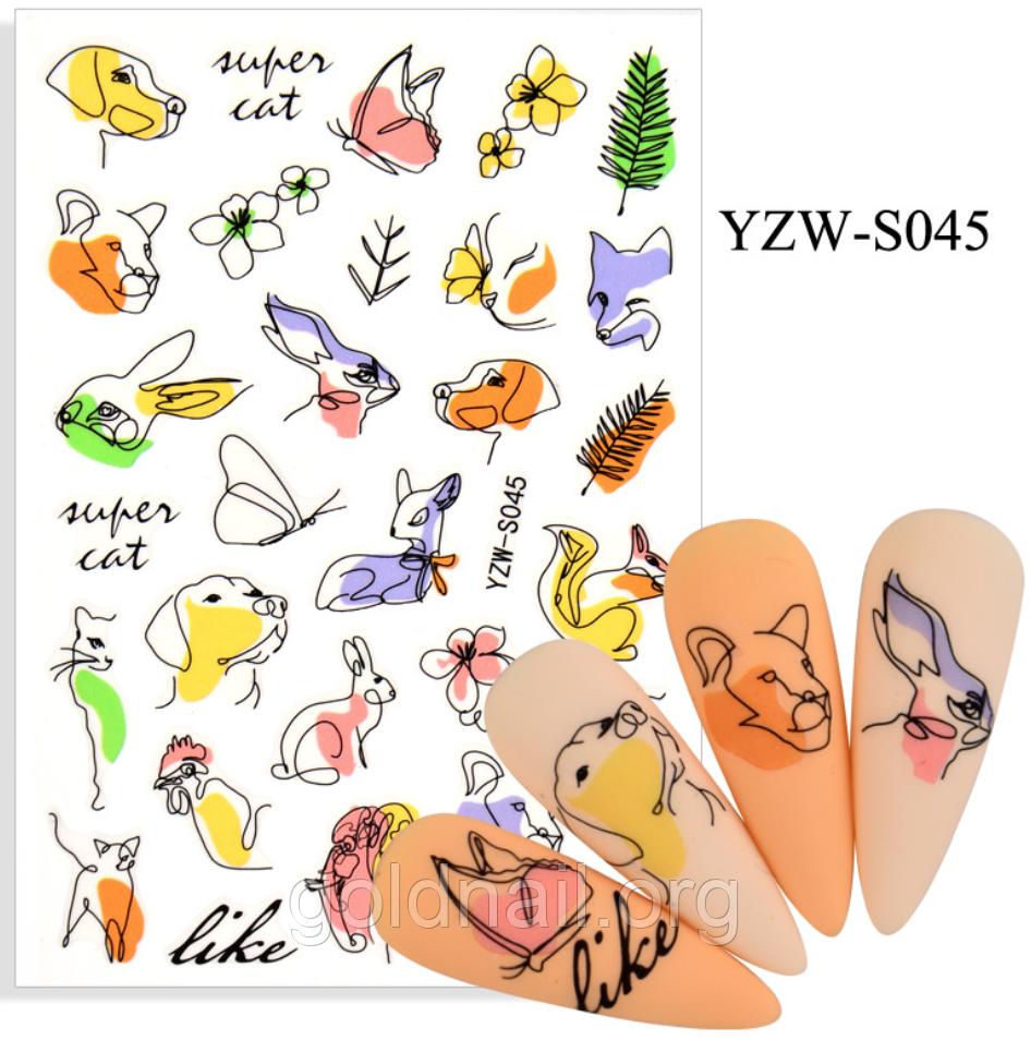 Слайдер для дизайна ногтей YZW-S045