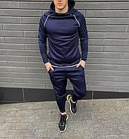 Стильный мужской спортивный костюм синий, комплект худи с капюшоном и штаны Diving Sport 2021