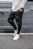 Стильные мужские брюки черные, зауженные спортивные штаны молодежные Asos Турция
