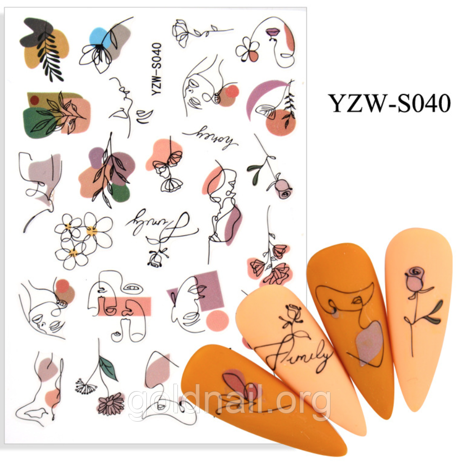 Слайдер для дизайну нігтів YZW-S040