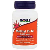 Витамин B-12 Now Foods B-12 Methyl B-12 5000 мкг 60 леденцов