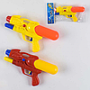 Детское водяное оружие Water Game с насосом