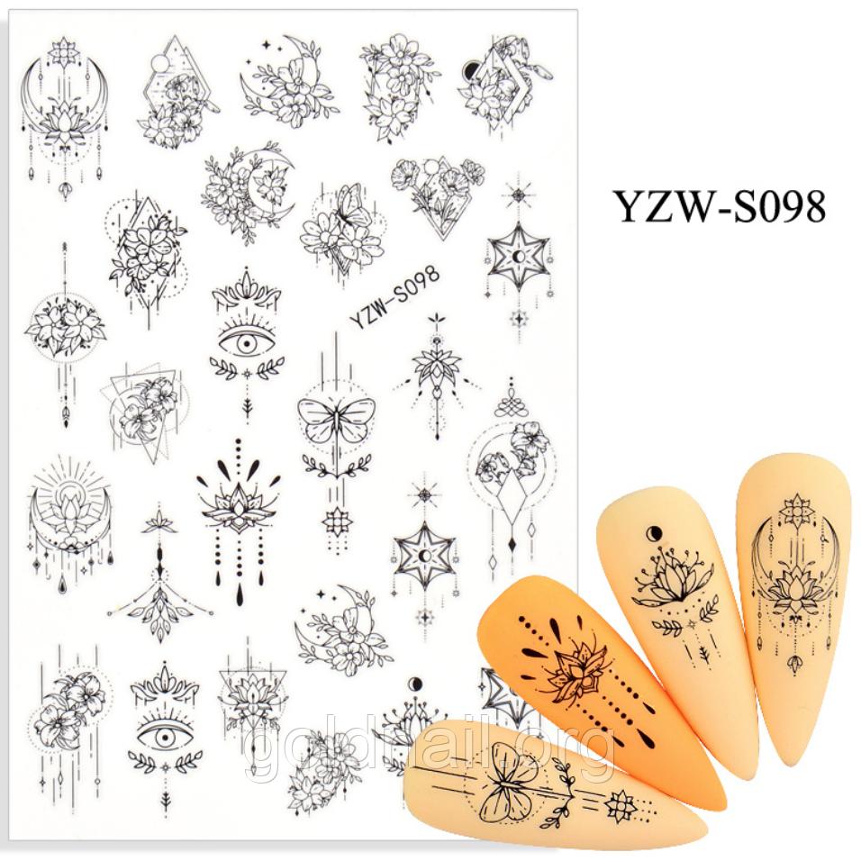Слайдер для дизайну нігтів YZW-S098