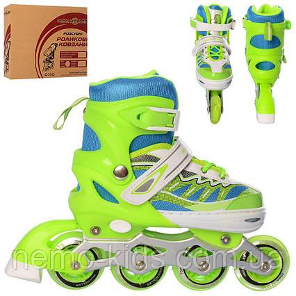 Детские раздвижные Ролики (27-30) Зеленый Profi Колеса ПУ, 1 светится, роликовые коньки