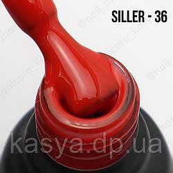 Гель-лак Siller Professional №036, 8 мл