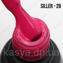 Гель-лак Siller Professional №028, 8 мл