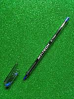 Ручка шариковая масляная MY-TECH оригинал