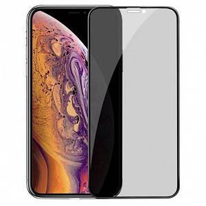 Защитное стекло  для iPhone 12 Pro Max Privacy Антишпион тех.упак.