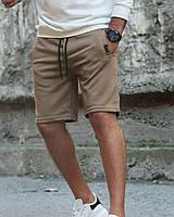 Шорты мужские летние трикотажные Lil бежевые | Спортивные шорты бриджи мужские на резинке ТОП качества