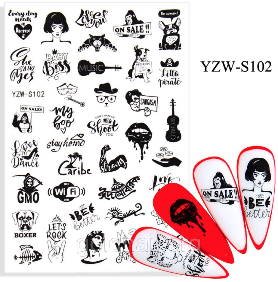 Слайдер для дизайна ногтей YZW-S102