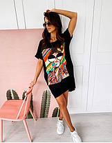 Летнее платье футболка свободное черное и белое, фото 2