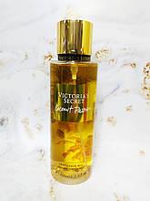 Спрей для тіла Victoria's Secret Coconut Passion (Вікторія Сікрет Коконат Пешн) 250 мл