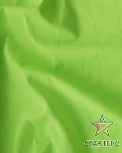 Ткань Бифлекс матовый ( Неон салатовый )