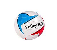 Мяч волейбольный Диаметром 21 см Белый