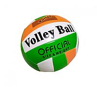 Мяч волейбольный Диаметром 21 см Зелёно-оранжевый