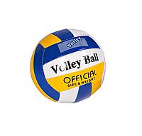 Игровой Мяч Волейбольный, с 3-мя слоями Диаметром 21 см Сине-жёлтый