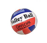 Игровой Мяч Волейбольный, с 3-мя слоями Диаметром 21 см Сине-красный