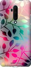"Чохол на OnePlus 7T Pro Листя ""2235u-1810-2448"""