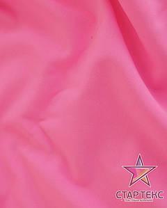 Ткань Бифлекс матовый ( Розовый )