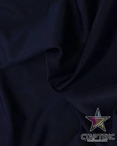 Ткань Бифлекс матовый ( Темно Синий )