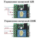 433МГц одноканальный беспроводной выключатель на 12В с таймером + Пульт, фото 2