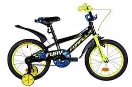 """Велосипед 16"""" Formula FURY 2021 (синий)"""