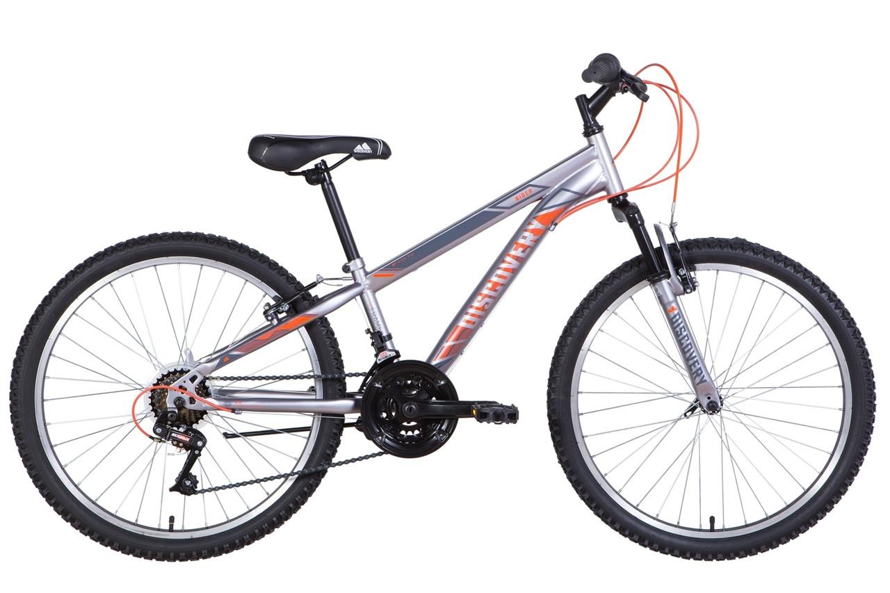 """Велосипед 24"""" Discovery RIDER 2021 (сріблясто-помаранчевий (м))"""