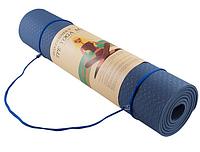 Коврик для фитнеса и йоги TPE+TC (183 х 61 х 0,6 см) синий