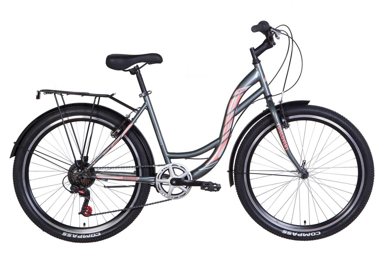 """Велосипед 26"""" Discovery KIWI 2021 (антрацитовий з рожевим)"""