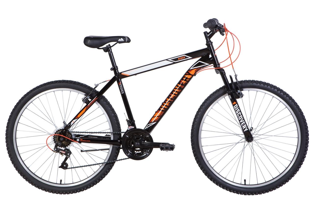 "Велосипед 26"" Discovery RIDER 2021 (чорно-помаранчевий)"