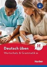 Deutsch uben: Wortschatz und Grammatik B1 / Учебник