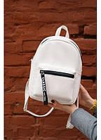Рюкзак белый женский Sambag Talari, фото 1