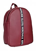 Рюкзак Sambag Brix BSS бордо, фото 1