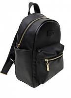 Рюкзак Sambag Talari LSGg черный, фото 1