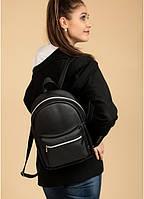 Женский Рюкзак Sambag Talari BSSP черный, фото 1