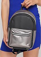 Рюкзак Sambag Talari MSSP комбинация черного с металиком, фото 1