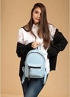 Рюкзак Sambag Talari MSTa блакитний, фото 1