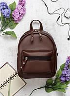 Рюкзак Sambag Talari SSH шоколадний, фото 1
