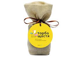 Шоколад подарунок з передбаченнями Торба щастя молочний шоколад